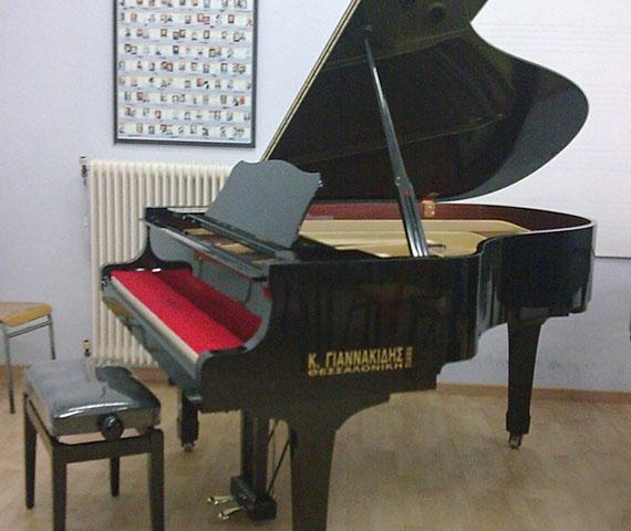 Πιάνα αρχείο